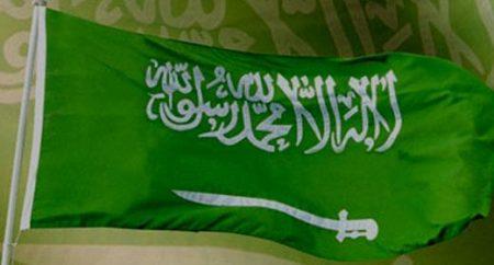تحميل صور علم السعودية (3)