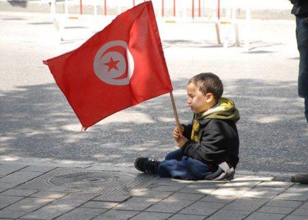 تونس بالصور (2)
