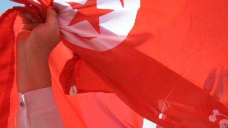 تونس (1)