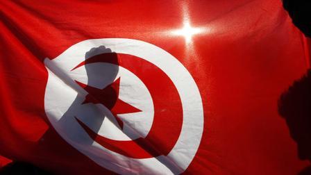تونس (2)