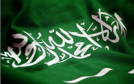خلفيات علم السعودية (3)