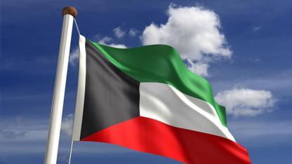 خلفيات علم الكويت (4)