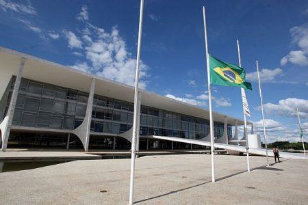 رمزيات البرازيل (1)
