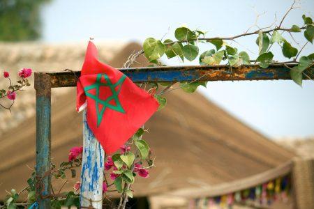 رمزيات العلم المغربي (1)