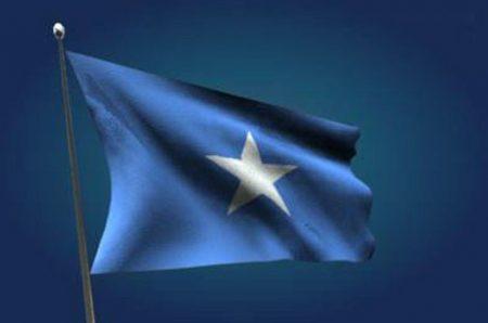 رمزيات علم الصومال (1)