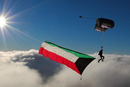 رمزيات علم الكويت (2)