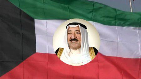 رمزيات علم الكويت (3)