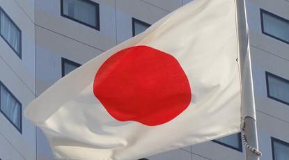 رمزيات علم اليابان (4)