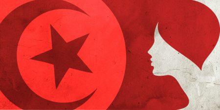 رمزيات علم تونس (3)