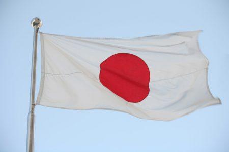 وصور لعلم اليابان 1