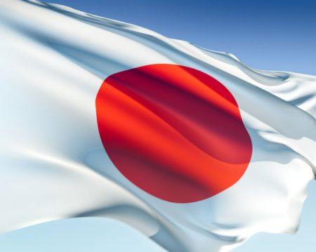 رمزيات وصور لعلم اليابان (2)