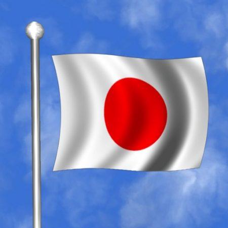 رمزيات وصور لعلم اليابان (3)