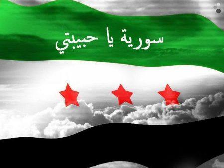 سوريا (1)