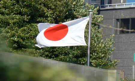 صورة علم اليابان (5)