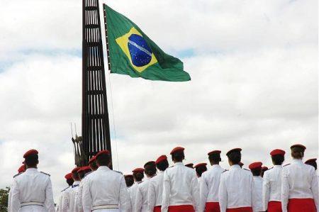 صور العلم البرازيلي (1)