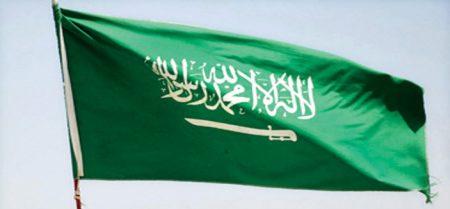 صور بجودة عالية لعلم السعودية (2)