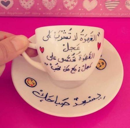 صور صباح الخير رومانسيه جديدة وجميلة أحلي صباح ميكساتك