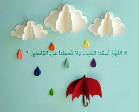 صور رمزيات عن الامطار (2)