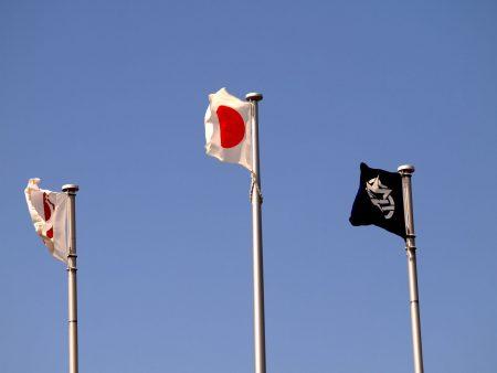رمزية عن اليابان 1