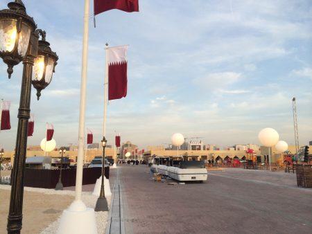 صور رمزية عن قطر (4)