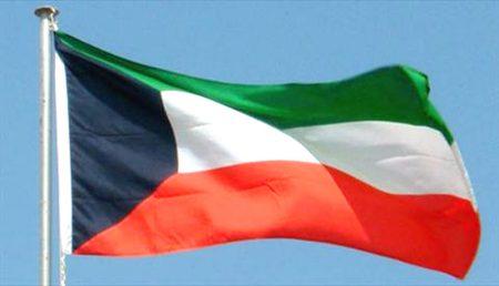صور علم الكويت (1)