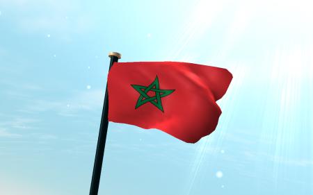 صور علم المغرب رمزيات وخلفيات العلم المغربي (3)