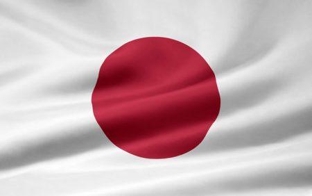 صور علم اليابان (1)