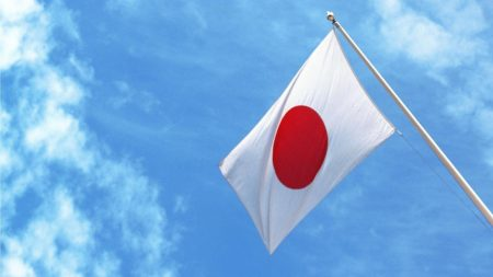 صور علم اليابان (2)