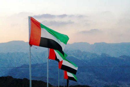 صور علم امارات العربية (1)
