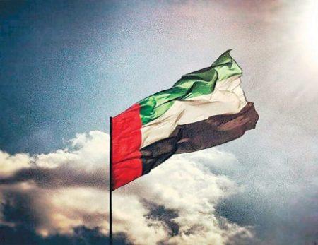 صور علم امارات العربية (2)