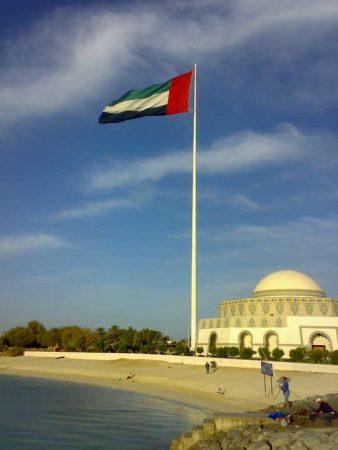 صور علم امارات العربية (3)