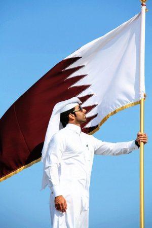 صور علم دولة قطر رمزيات وخلفيات (1)
