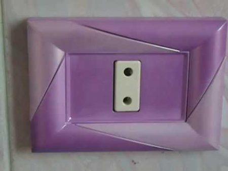 صور مفتاح كهرباء شيك (3)