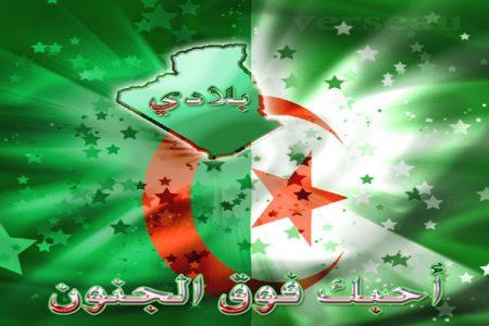 صور من الجزائر (1)