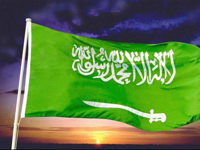 علم السعودية (1)
