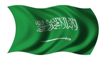 علم السعودية (2)