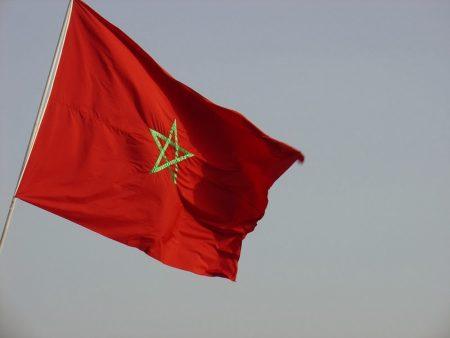 علم المغرب (2)