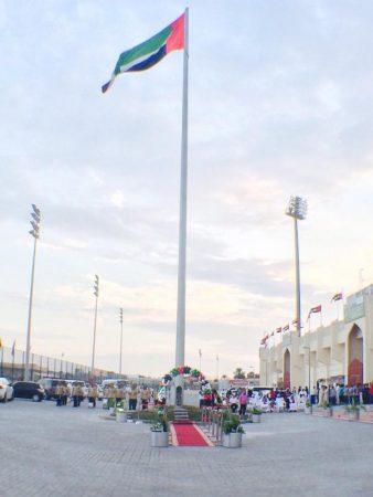علم دولة الامارات (3)