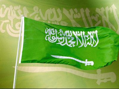 علم دولة السعودية (1)