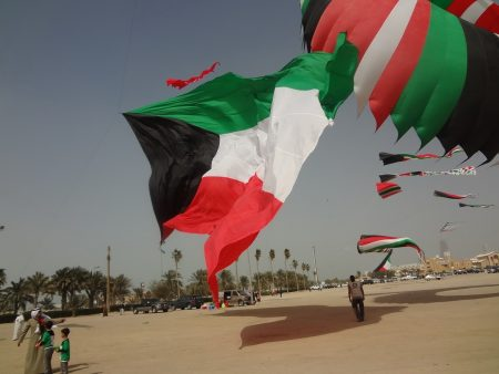 علم دولة الكويت (1)