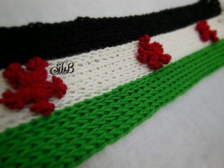 علم دولة سوريا (1)