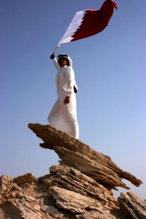 علم دولة قطر (1)