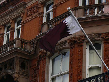 علم دولة قطر (4)