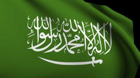 علم سعودية (2)