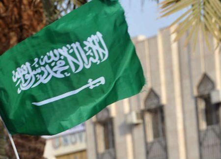 علم سعودي (3)