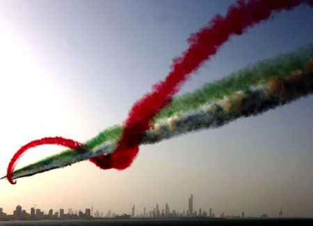 علم Kuwait (1)