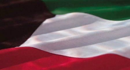 علم Kuwait (2)
