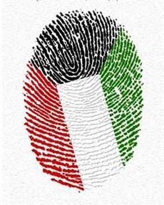 علم Kuwait (3)