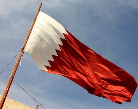 قطر بالصور علم (2)