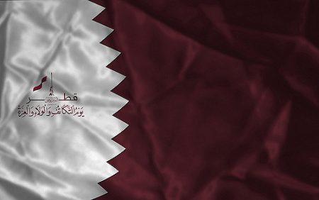 قطر بالصور علم (4)